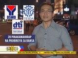 Legit NGOs affected by 'pork barrel scam'