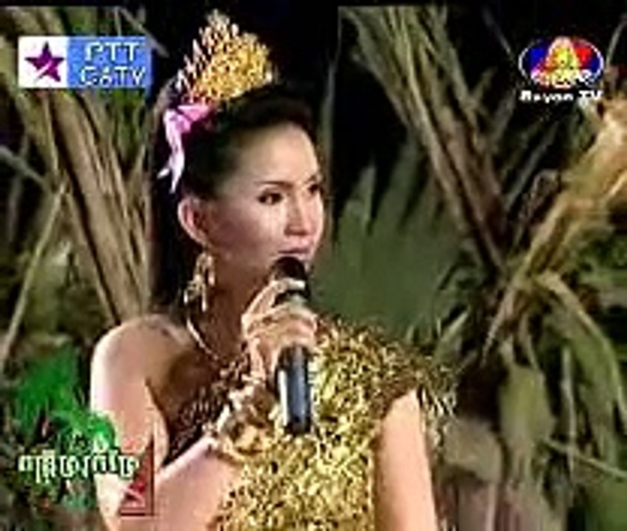 Khmer Bayon TV Comedy - Short Comedy