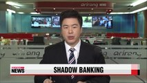 Korea's shadow banking sector tops US$1.35 trillion in 2014