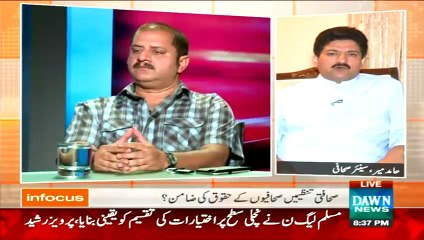 In Focus - 31st May 2015