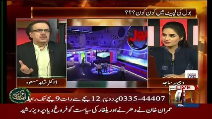 Live With Dr Shahid Masood - 31st May 2015