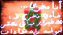 Mouvement du 20 Février 2011 au Maroc ♥ Morocco ♥ Marruecos ♥ المغرب ♥