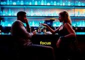 Focus Full Movie