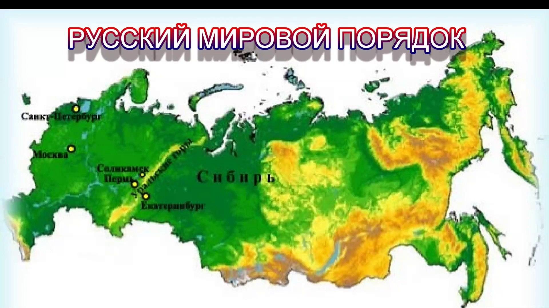 Николай Емелин - Русь FULL HD 7523-2015