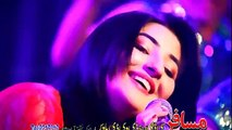 Gul-e-Ajuman Basha - Gul Panra New Farsi Song - Gul Panra