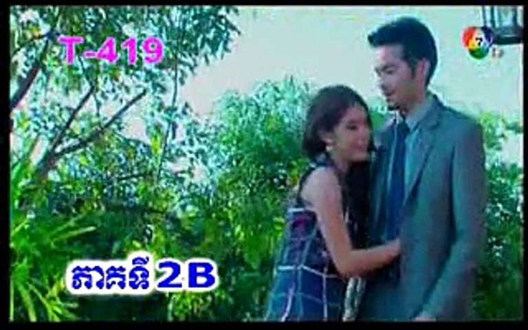 Part 04,ឋានសួគ៌នៃស្នេហ៌,Than Suor Nei Sne, Thai drama speak khmer,thai lakorn dubbed khmer | Godialy.com