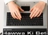 Aaise na dekho mujhe (  Aise Na Dekho Mujhe ) Free karaoke with lyrics by Hawwa -