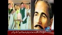 Mamata pays tribute to Urdu poet Allama Iqbal