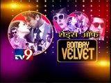 Bombay Velvet: Karan Johar as 'Villain'-TV9