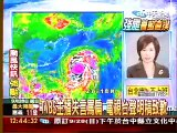 TVBS主播失言罵扁 電視台聲明稿致歉