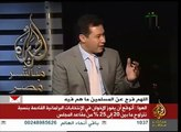 05.لقاء مفتوح محمد سليم العوا - قناة الجزيرة مباشر