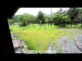 関西の田舎暮らし・古民家・別荘