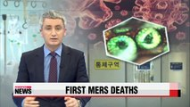 First deaths reported in MERS outbreak in Korea