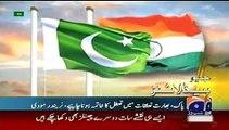 Geo News Headlines 2 June 2015_ 0100 News Pakistan Today 2nd June 2015