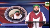 News Clip - Ameer e Ahlesunnat Ka Video Paigham - 30-05-2015