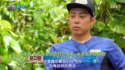 金炳萬的叢林法則 20150529 S4 雅浦州 Ep1 Part 1