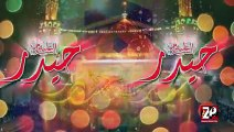 Ali Deep Rizvi l Haider as Haider as l New Manqabat 2015-16