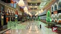 Hussain (A.S) l Ali Deep Rizvi l Manqabat 2015-16