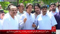 Imran Khan Media Talk 2nd June 2015 Agreed For Re Election In KPK Local Bodies
