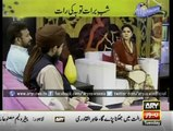 Importance of Shab e Barat 2nd June 2015 On ARY News Special Show ON Shab e Barat