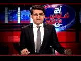 Kashmir Issue Montage-01-06-15-MPEG-4  copy