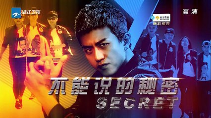 奔跑吧兄弟 Chinese Running Man 20150605 S2 鄧超成史上最悲慘神秘人 碟中諜上演反轉大戲 Part 1