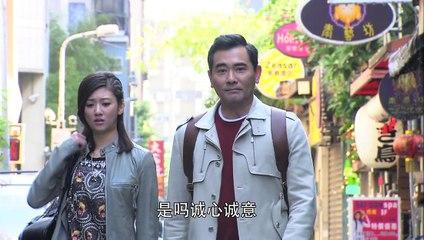孤獨的美食家 中國版 第1集 Lonely Gourmet China Ep1