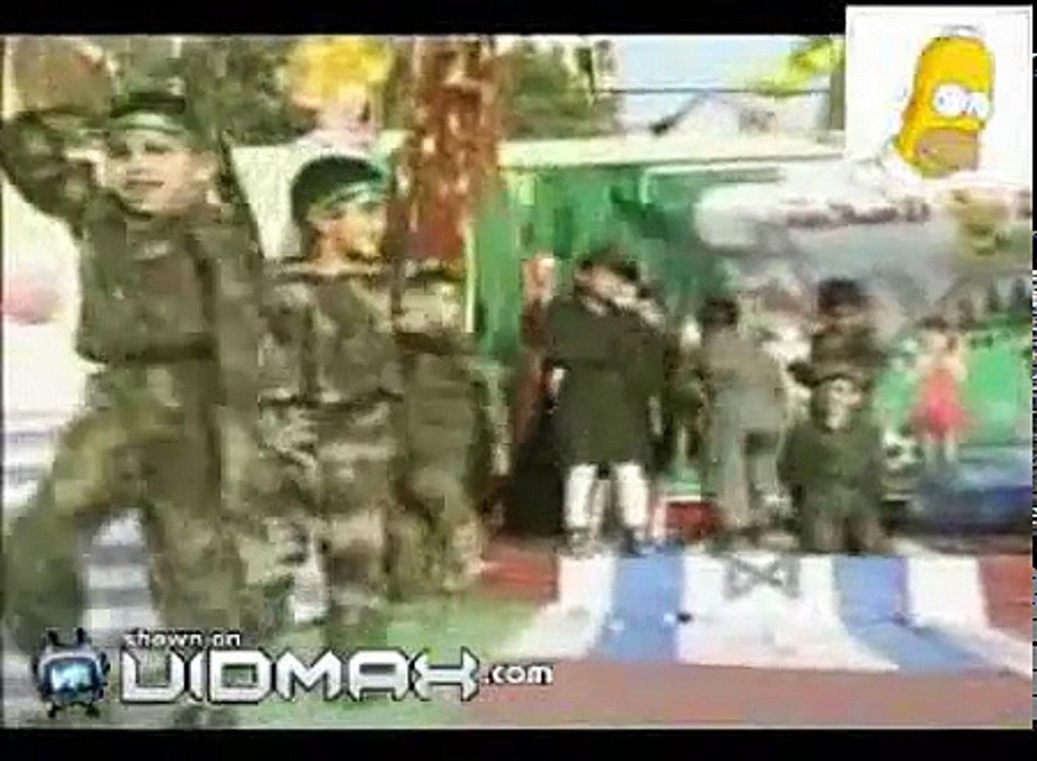 Palestinian carnival