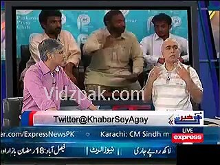 PTI will regain 30% seats in result of re-elections in KPK :- Latif Chaudhry