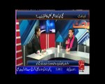 Zair e Behas - 14-03-15 - 92News HD