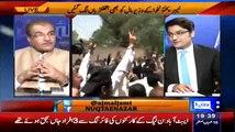 Mujeeb Ur Rehman And Ajmal Jami Making Fun of Bilawal Bhutto's Maturity