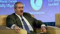 2011 U.S.-Islamic World Forum Plenary Session 1 Pt. 2