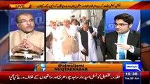 Mujeeb Ur Rehman Shami Praising Imran Khan and KPK Police for Arresting Ali Ameen Gandapur