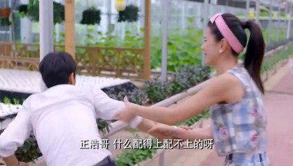 閃亮茗天 第23集 Tea Love Ep23