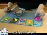 Twahodvoice.com -  تدريب مطابقة  الأشياء بالصور  لذوى التوحد