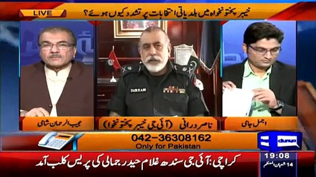 KPK IG Nasir Durrani Shares the Reason Behind Arrest Of Mian Iftikhar