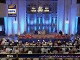 Allah hu Allah hu - Naat by Waseem Badami - Shab-e-Tauba 2nd June 2015