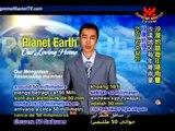 気候変動:モンゴルの危機(モンゴル語)