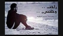 Muhammad Al Muqit Rahat Nasheed Arabic Beautiful Nasheed By Khuzaima