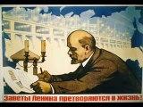 URSS - CCCP - Homenagem a Lenin