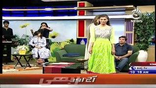 Aaj Subh 3rd June 2015 Part 5