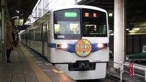 【秩父鉄道】秩父本線 急行羽生行 熊谷 Japan Saitama Chichibu Railway Trains