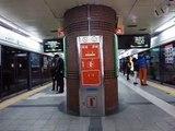 Seoul Metro Line2 City Hall Station