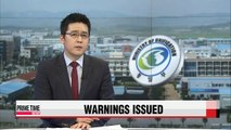S. Korean gov't issues warnings to 18 Kaesong firms for violating wage directive