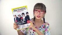 【お知らせまとめ!】掲載書籍や動画公開日について JAPAN BANZAI BANZAI