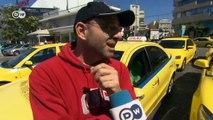 Honorarfrei: Ärzte-Initiative in Athen   Wirtschaft kompakt