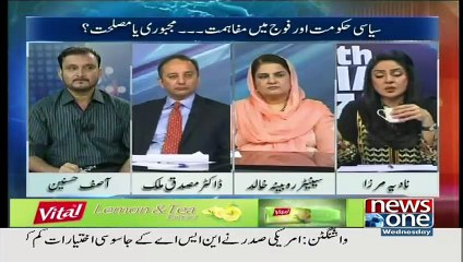 10 PM With Nadia Mirza - 3rd June 2015