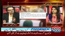 Shahid Masood Replies Naeem ul Haq On 35 Puncture Tweet -He Never Was My Source