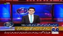 Geo News Headlines 3 June 2015_ Shahzaib Khanzada vs ARY News on Pakistan Map Is