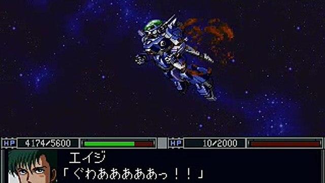 Shin Super Robot Taisen - Layzner V-MAX Event
